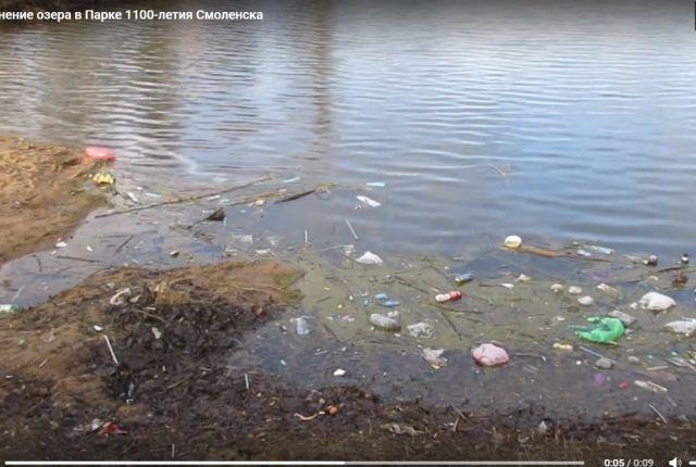 Озеро водном изпарков Смоленска покрылось мусором