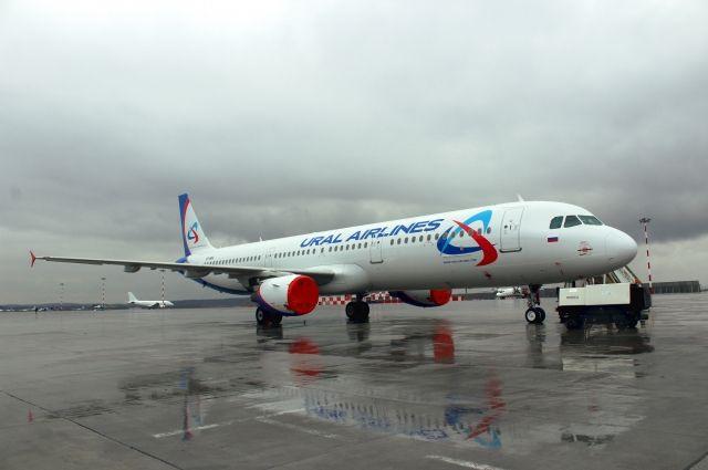 «Уральские авиалинии» пополнили флот 45-м самолетом