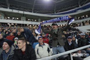 Калининградская «Балтика» поставила рекорд посещаемости за последние 20 лет.