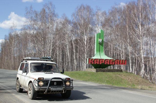 Люди, побывавшие здесь впервые, в массе своей расстаются с расхожими стереотипами и говорят: «А Карабаш – это неплохой, удобный город».