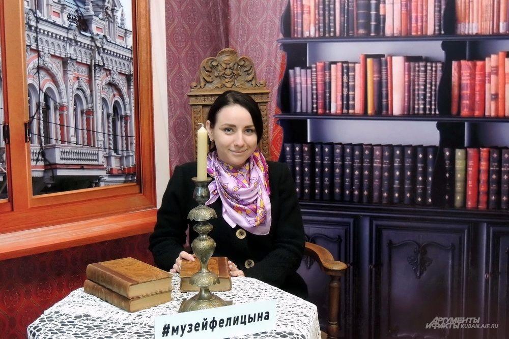Государственный историко-археологический музей-заповедник имени Е. Д. Фелицына тоже присоединился к акции «Библионочь».
