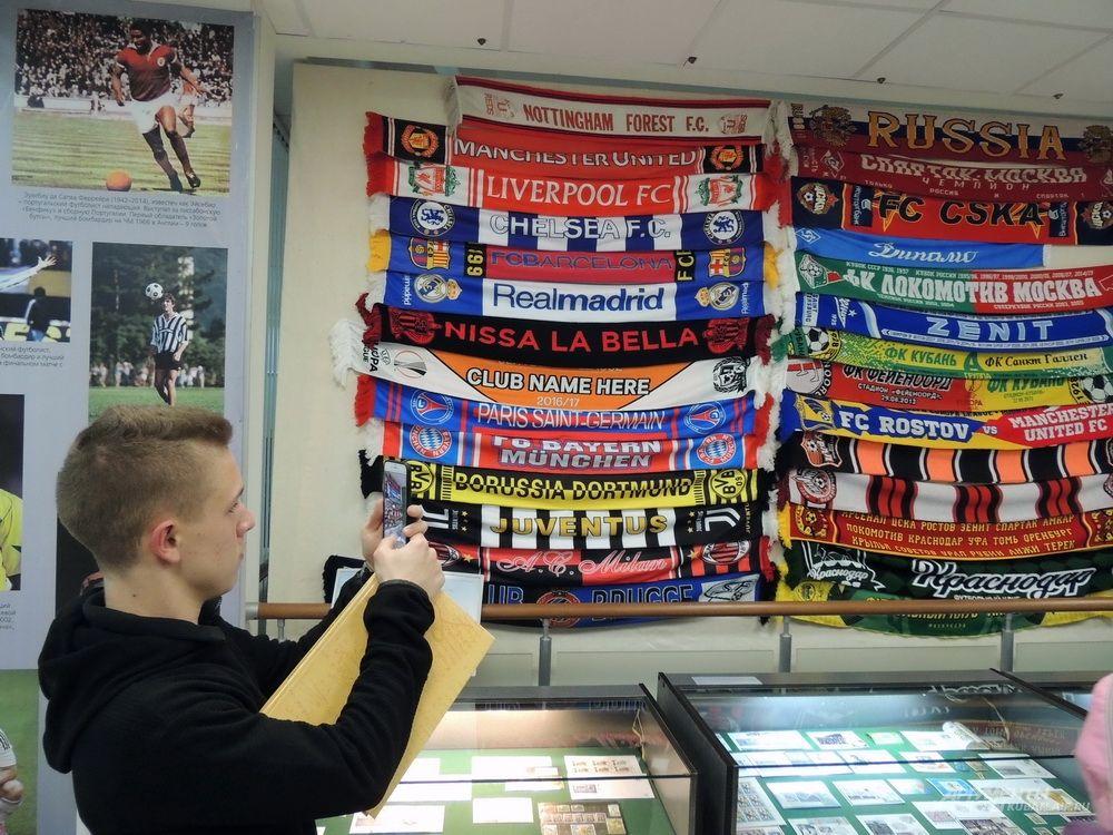 Выставка «Футбольный марафон», посвященная Чемпионату мира по футболу в России.