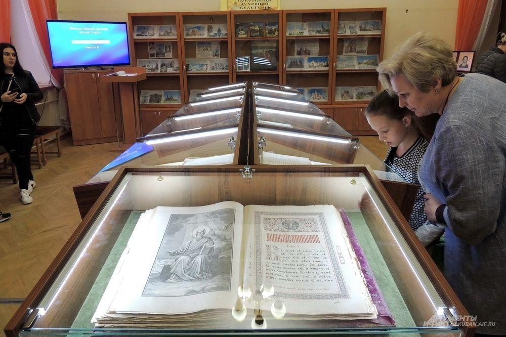 Экспозиция старинных книг в главной библиотеке Кубани.