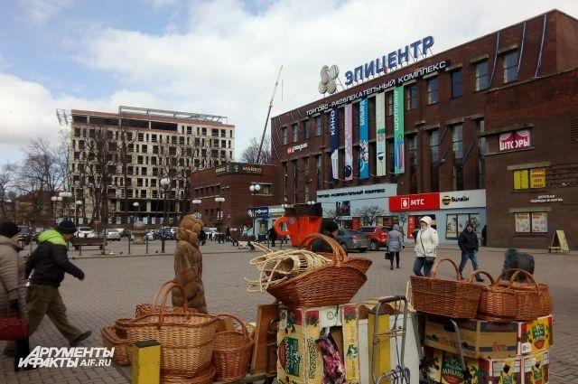 В Калининграде закрыли два крупных торговых центра.