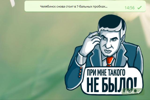 Экс-губернатор Челябинской области Михаил Юревич, прославившийся