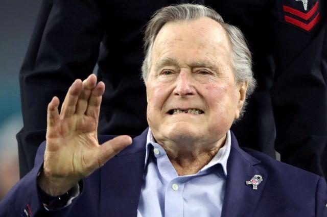 Экс-президент США Буш-старший попал в клинику  синфекцией