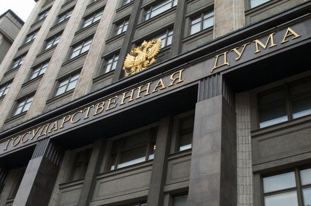 Государственная дума разработает проект онаказании за выполнение санкций США