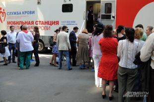 Мобильные станции переливания крови работают в разных районах города.