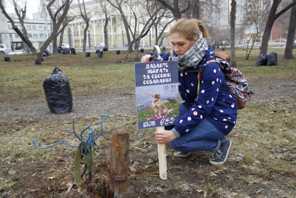Санитарная уборка улиц и парков была организована во всех районах мегаполиса.