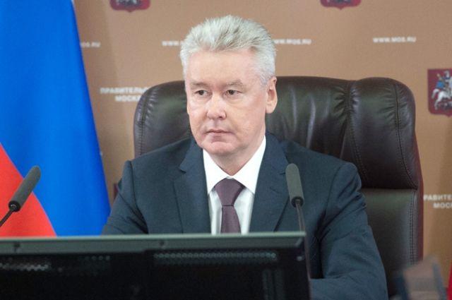 С. Собянин ипрезидент РАН подписали соглашение осотрудничестве