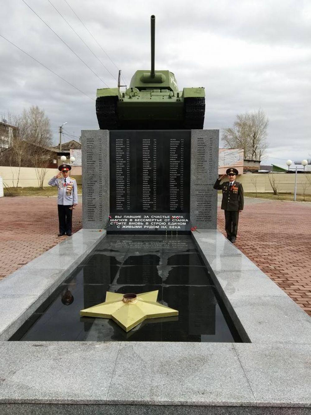 Уяр. Памятник погибшим землякам в годы Великой Отечественной войны 1941-1945 гг.