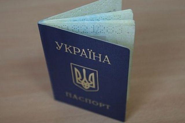 ВУкраинском государстве могут отменить штамп опрописке впаспорте