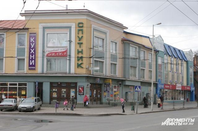 В Калининграде опечатали торговый центр «Спутник».
