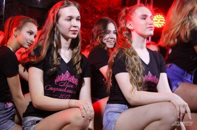 В конкурсе принимают участие 44 девушки.