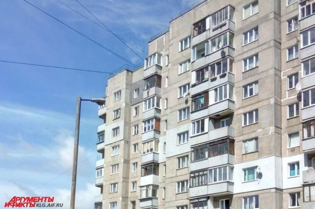 Чиновника из Славска подозревают в присвоении муниципальных квартир.