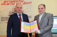 Благодарности сотрудникам редакции от имени областного правительства вручал министр информационных технологий и связи Герман Лопаткин