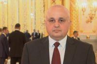 Сергей Цивилев: в Кузбассе не хватает 6 000 врачей.