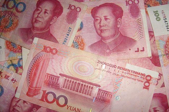 НБД-Банк выпустил аккредитив в китайских юанях.