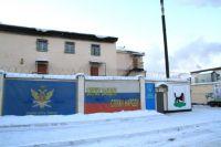 Вход в исправительную колонию №3 в Иркутске.