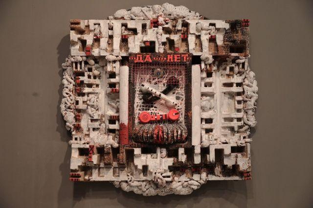 Произведения художника находятся в коллекции Пермской государственной художественной галереи, а также в частных собраниях в Германии, Голландии, России, США, Франции, Швеции, Шотландии.