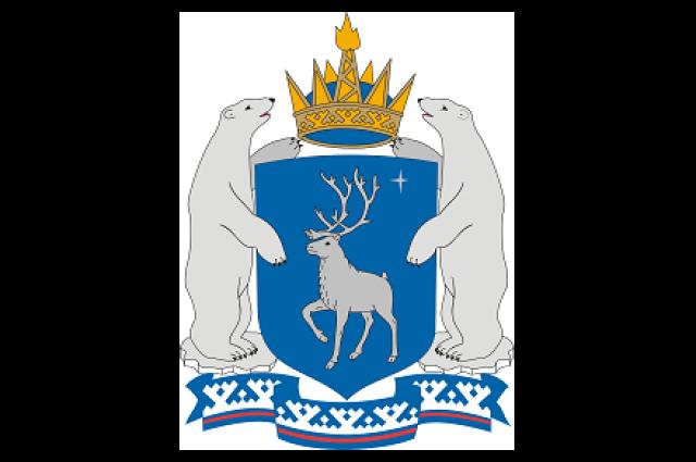 ЯНАО и Нидерланды заключили соглашение о сотрудничестве в 2011 году, в рамках него и поступило приглашение на конференцию.