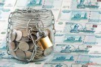 Муниципалитеты смогут брать кредиты в банках.