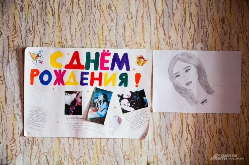 В заброшенном бараке, и тем не менее благоустроенном собственными руками жилье, живут пенсионерка Ольга Булатова и внучка Алена. Она - сирота.
