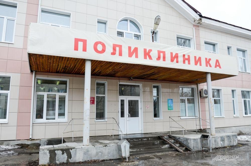 Действующая поликлиника в Артемовском построена в 50-60-х годах.