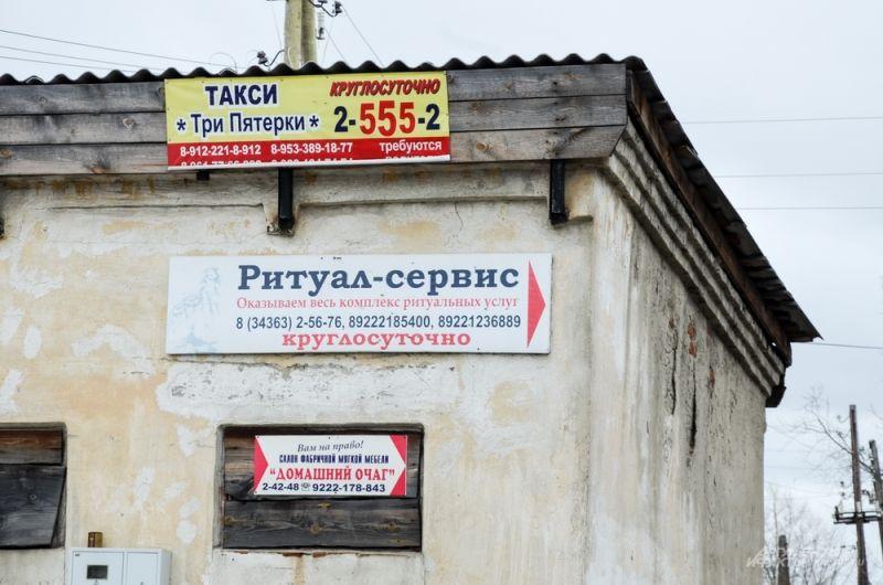 Все было бы ничего, если с другой стороны здания не размещались ритуальные услуги с траурным залом.