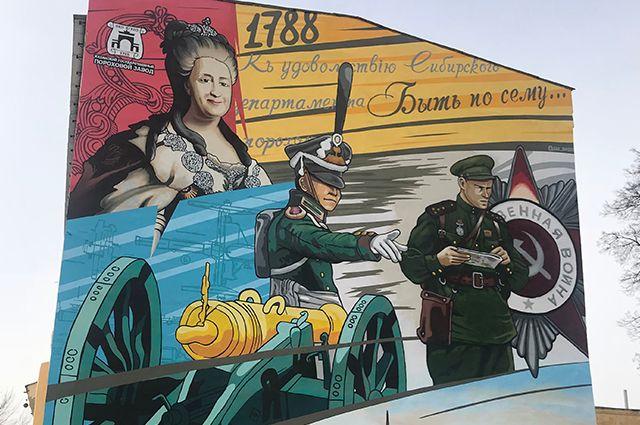 К юбилею завода в Казани на улице 1 Мая появилось граффити.