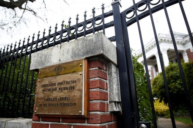 МИД России обвинил Вашингтон врейдерском захвате резиденции генконсула вСиэтле