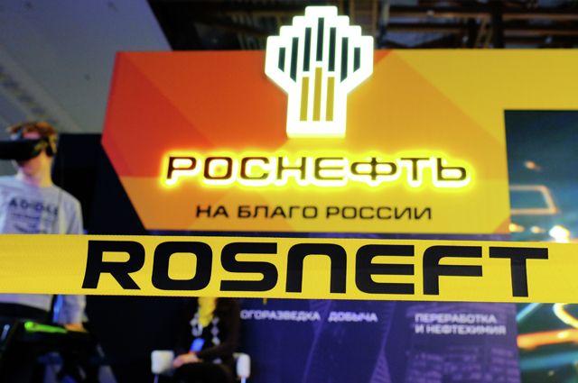 Инвестбанки прогнозируют рост стоимости акций «Роснефти»