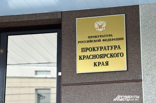Очередной скандал в строительной отрасли Красноярска.