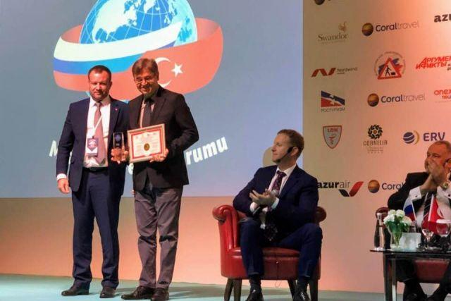На форуме гостеприимства наградили российских туроператоров.