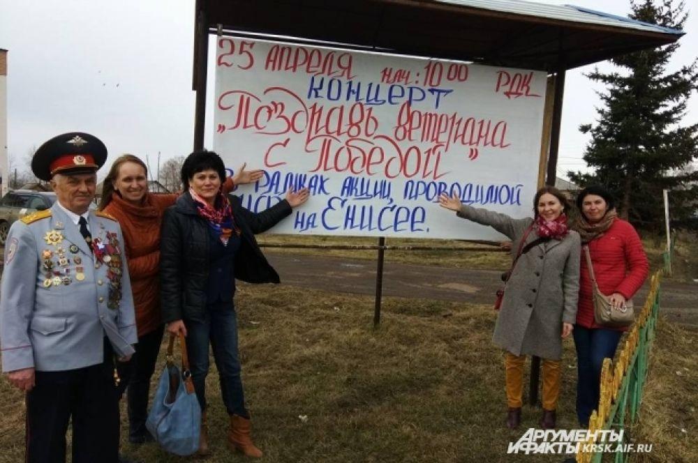 Афиша в пос. Дзержинском. Нас здесь ждали.