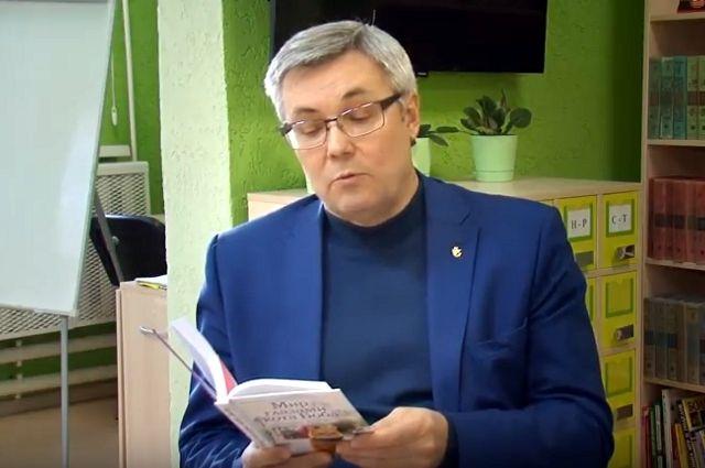 К проекту «Читаем вместе» присоединился советник губернатора области