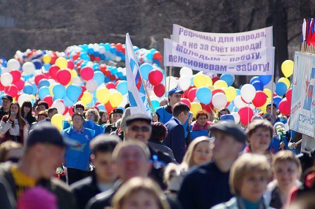 1 мая по улицам города пройдёт праздничная демонстрация.
