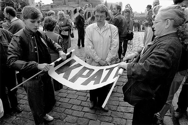 Российские демократы пытаются создать единое движение еще с 90-х годов прошлого века