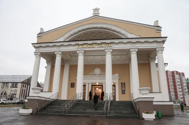 Президент Татарстана побывал наоткрытии улучшенного здания ТЮЗа