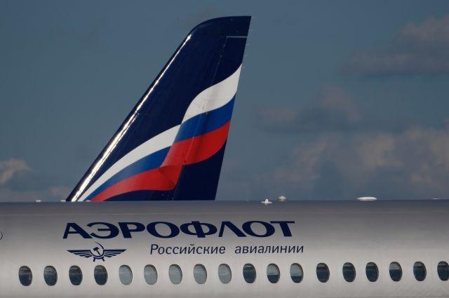 Составлен рейтинг самых дорогих брендов авиакомпаний мира
