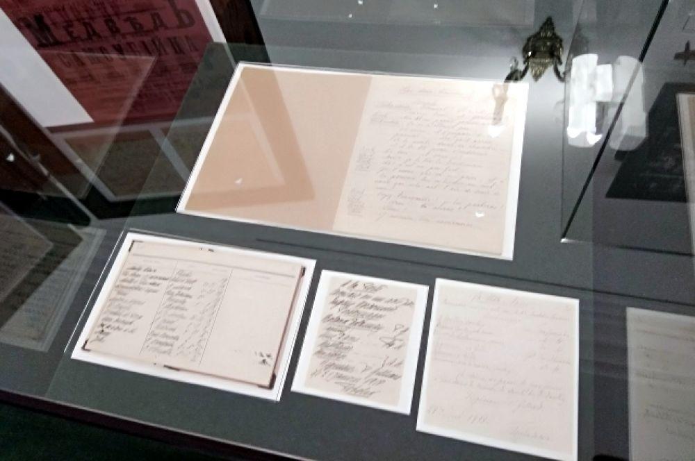 «Музей семьи Императора Николая II», Тобольск