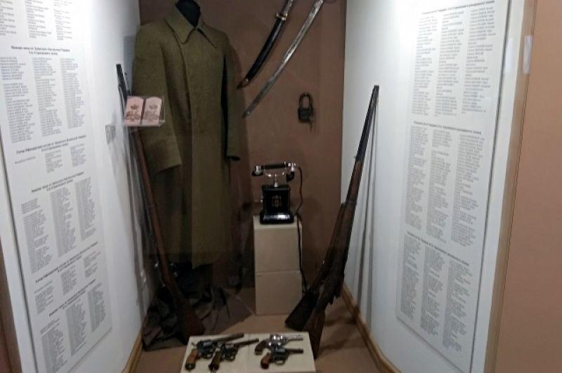 Военная форма солдат, охраны царя. «Музей семьи Императора Николая II», Тобольск