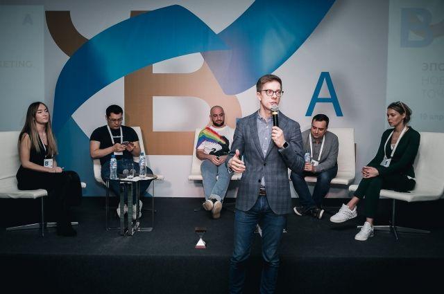 В Калининграде завершился международный форум Baltic Weekend.