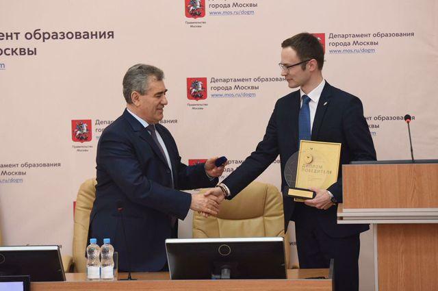 Победителем конкурса «Учитель года столицы - 2018» стал педагог школы №1540 И. Игнатов