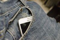 Женщина оставила телефон в одном из помещений