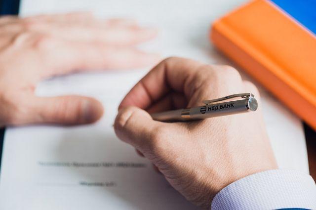 НБД-Банк подвел итоги программы стимулирования кредитования субъектов МСП.