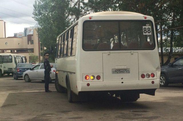 Автобусов на линии не будет уже с 1 мая.