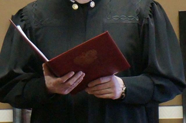 Дело против жителя Пермского края передали в суд.