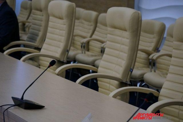 Предыдущего главу уволили в связи с истёкшим сроком трудового договора.