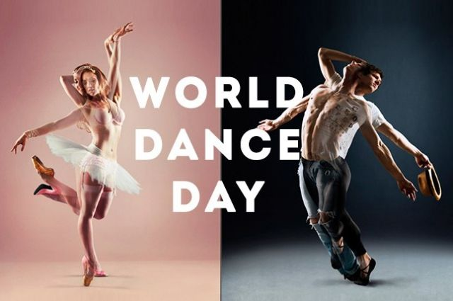 Хэштег мероприятия - #танец_объединяет.